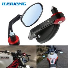 Motorcycle Parts Accessories Rearview Mirror Electric Vehicle Modified Back Handlebars Reflector