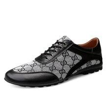 Мужская повседневная обувь; Лидер продаж; модная высококачественная повседневная спортивная мужская обувь на шнуровке; дышащая простая легкая обувь на плоской подошве