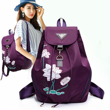 Fashion Women Backpack Printing Lotus Drawstring Bag Waterproof Nylon Female School Rucksack Casual Travel Bag Mochila Escolar недорого