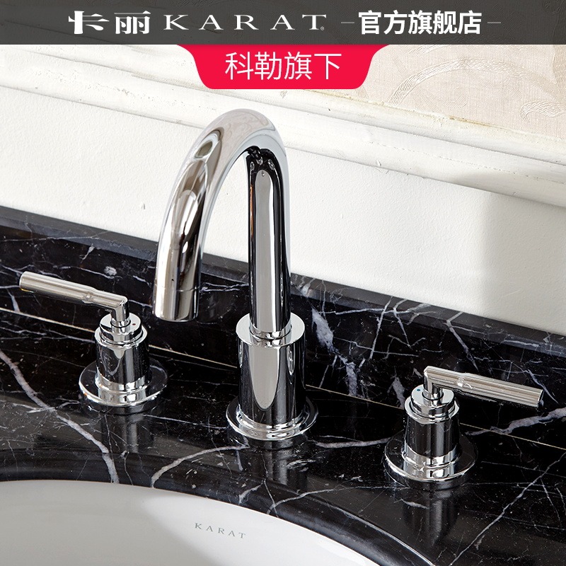 Pure Copper Washbasin Faucet, Platform, Washbasin, Toilet, Cold, Hot, Cold And Warm Hand Washwater FaucetPure Copper Washbasin Faucet, Platform, Washbasin, Toilet, Cold, Hot, Cold And Warm Hand Washwater Faucet