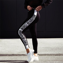 New Women s Printing Letter Slim Bodybuilding Pants Elastic Fitness Leggings Women Sporting Leggings for Joggers