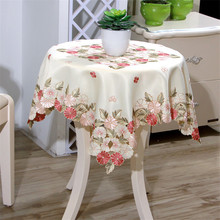 85*85cm Luxury Cloth Table