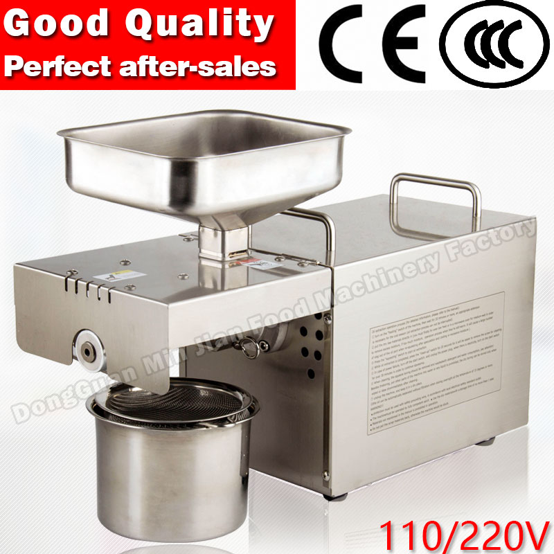 oil press machine home mini oil press machine stainless steel automatic small sesame peanut hot and cold 501