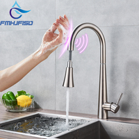 Touch Sensor Smart Kitchen Faucet Pull Out Inductive Water Saving Faucet 360 Degree Rotation