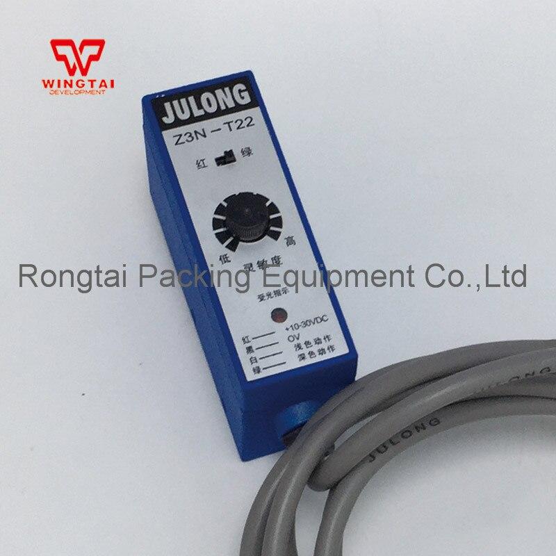 Good Price Original China Julong Z3NT22 optoelectronic switch China Julong eye mark sensor high quality z3stw22 electric eye mark sensor print mark sensor