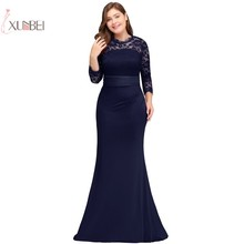 2019 Navy Plus Size Long Mother Of The Bride Dresse
