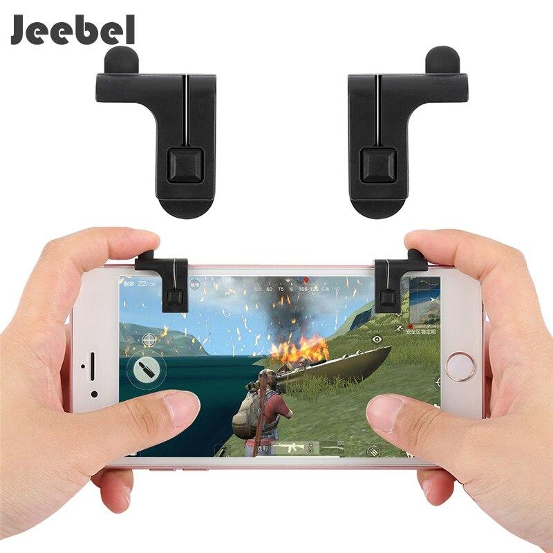 जिबेल मोबाइल पग ट्रिगर - खेल और सहायक उपकरण