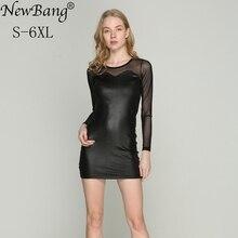 NewBang Brand  5XL 6XL Plus Elastic Women's Dresses Big Sizes Sexy Dress Mini Summer Dress Party PU Leather Mesh Patch Vestido