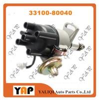 NOVO Distribuidor PARA LUCAS FITSUZUKI SJ410 F10A LJ80 F8A ST90 45D4 1.0L 33100-80040 33100-77320 1979-1988