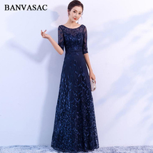 BANVASAC 2018 O Neck Sequined A Line Long Evening Dresses Party Bow Sash Lace Illusion Half Sleeve Backless Prom Gowns