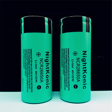 High Quality NightKonic 2 Piece 26650 Battery 3.7V  5000mAh Li-ion Rechargeable Battery стоимость