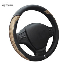 QIUYANG For Maserati X-TRAIL Handlebar Braid Chevrolet BIUEBIRD Cheap Warm POLO Vehicle Wheel Cover 38cm / 15inch