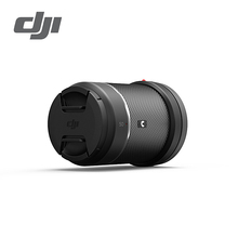 Объектив DJI Zenmuse X7 DL 50 мм F2.8 LS ASPH для Zenmuse X7 предназначен для аэрофотосъемки улучшает стабильность при съемке