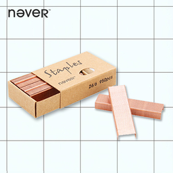 Never Creative Rose Gold Silver Staples Metal Staple For Staplers 2018 Trend Office Accessories 26/6 Stationery Supplies