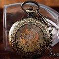 Изысканный Автоматическая Механическая Бронза Карманные Часы Мужчины Женщины Резьба Скелет Прохладный Моды Цепи Стильный Брелок Меди Рождественские Подарки