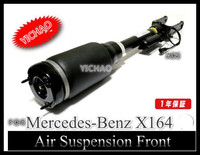 Front Airmatic shock absorber for Mercedes GL Class X164 with ADS. 1643204613, 1643204413, 1643204313