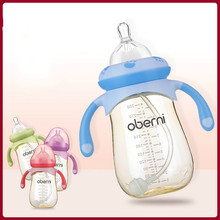 YOOAP 240ML PPSU  Silicone Fully Automatic Baby Bottle Feeding and Care Newborn Bottles mamadeiras