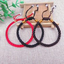 100pcs Red Black Coffee Rope Chain For DIY Bracelets Fashion Jewelry Men Women New Year Christmas Gift Strands Bracelet