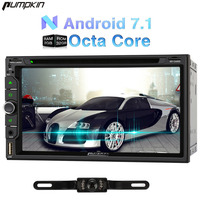 Pumpkin 2 Din Android 7 1 Univeral Car DVD Player 6 95 Inch GPS Navigation DAB