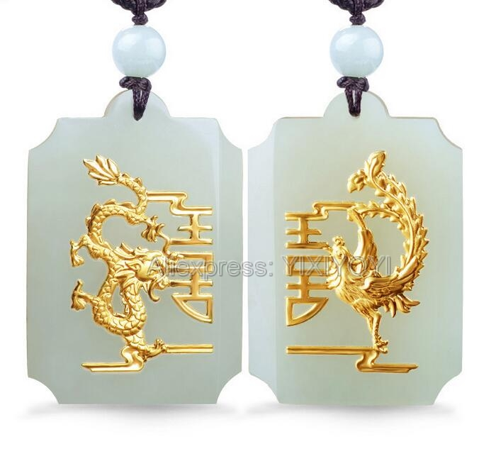 Beautiful Natural White Hetian Jade + 18K Gold Inlaid Dragon Phoenix Pairs Lucky Amulet Pendant + free Necklace Fine JewelryBeautiful Natural White Hetian Jade + 18K Gold Inlaid Dragon Phoenix Pairs Lucky Amulet Pendant + free Necklace Fine Jewelry