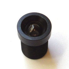 8mm 40 Degree Angle IR Board Lens for both 1/3″ and 1/4″ CCD CCTV Security Camera