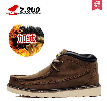 zsuo male winter casual cotton padded shoes men s plus velvet warm boots ZS020m