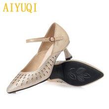 Купить с кэшбэком AIYUQI summer shoes female 2019 spring new microfiber leather women's shoes, hollow diamond tip fashion dress shoes women