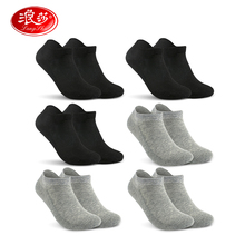 men cotton socks brand  Invisible 6pairs/lot plus size(36-46) Mens Ankle Socks No Show solid Sock slippers LANGSHA