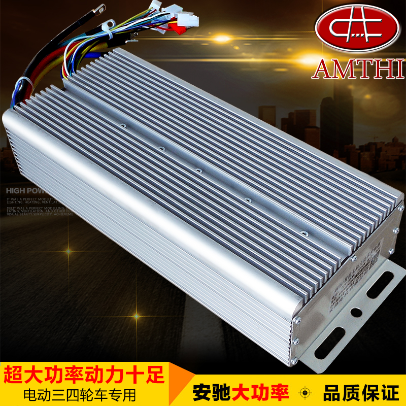 Tico 60v 3000w electric four-wheel modified walking steam car intelligent brushless permanent magnet dc motor controller 60v 3000w 4600rpm permanent magnet brushless differential speed dc motor electric vehicles machine tools accessories motor