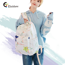 Denim Backpack Japanese Korean High School Student Bag Female Small Fresh Casual Print