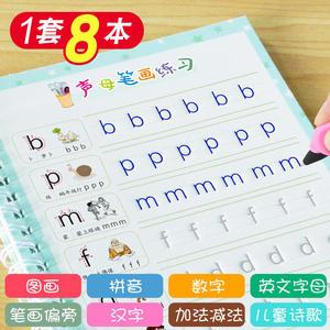 Image 4 - Neue 8 teile/satz Pinyin/Zeichnung/anzahl/chinese/Englisch alphabet kalligraphie Kinder schüler nut kalligraphie Copybook