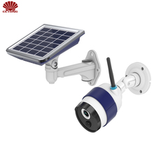 720P Solar Mobile WiFi PIR Camera with Infrared LED for Outdoor IP65 Waterproof Motion Detect & Remotely Wake Up by Free APP