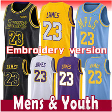 cccccc4f4 2019 New 23 LeBron James jersey 0 Kyle Kuzma 2 Lonzo Ball 14 Brandon Ingram 24  Kobe Bryant JERSEYS PSG X AJ Basketball Jersey