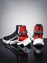 Yüksek top çorap erkekler kaykay ayakkabı trendi sokak baba sneakers erkek spor rahat ayakkabılar yetişkin eğitmenler açık Zapatillas Hombre