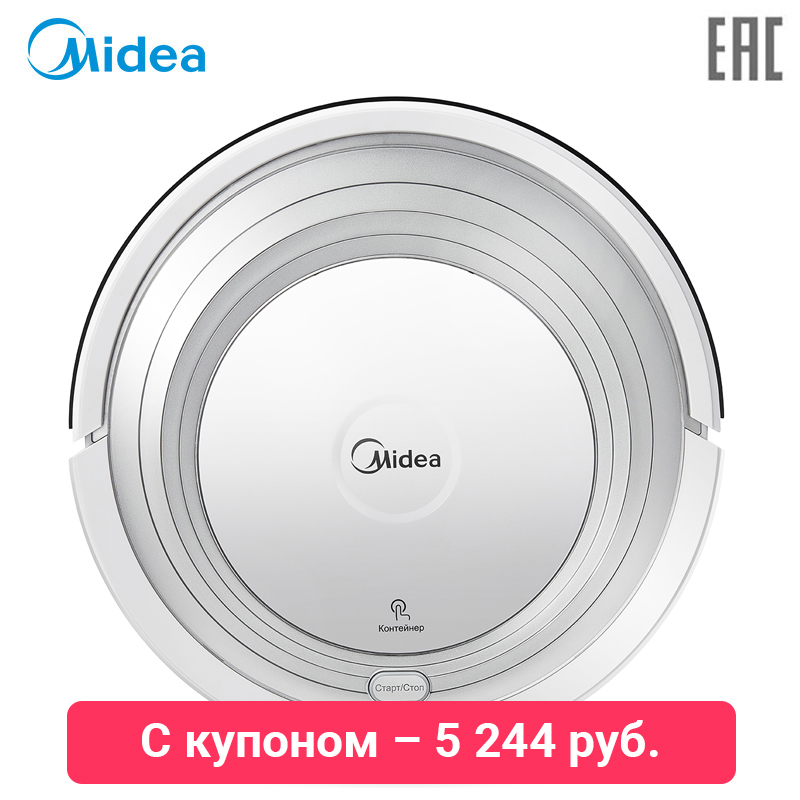 Robot Vacuum Cleaner Midea VCR01/VCR12 with Remote Control,Self-Recharge,Automatic Cleaning,Smart Vacuums came top432na duplicator 433 92 mhz remote control universal garage door gate fob remote cloning 433mhz transmitter