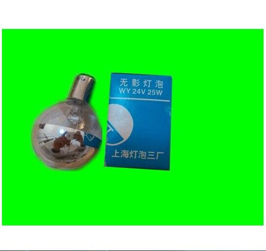 10pcs/Lot Shanghai Xiangyang BA15D 500H 24V25W Plant Bulbs 3 Hole Cards Shadowless Lamp WY24V25W Free Tracking