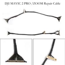 ل DJI Mavic 2 برو/التكبير إشارة كابل نقل فليكس كابل PTZ كاميرا ذات محورين فيديو سلك معدني Gimbal إصلاح قطع الغيار