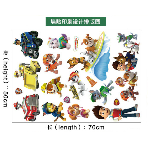 cartoon pawpatrol wall stickers movie posters dog patrol nursery