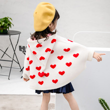 1-5 Years Knitting Pattern Children Baby Kids Girl Knitted Sweater Cardigan Knit Toddler