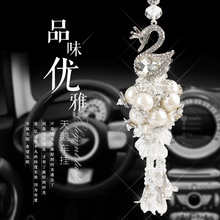 Fashion High Grade Crystal Swan Car Rearview Mirror Hanging Ornament Car Interior Decoration  Accessories