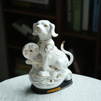 Dog lucky ceramic decoration Home decor living room office dog mascot white statue figurine Chinese Zodiac Display Ornament gift