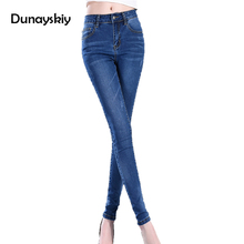 spring denim jeans for women slim high elastic waist skinny pencil pants jeans trousers bleached big size female washed casual
