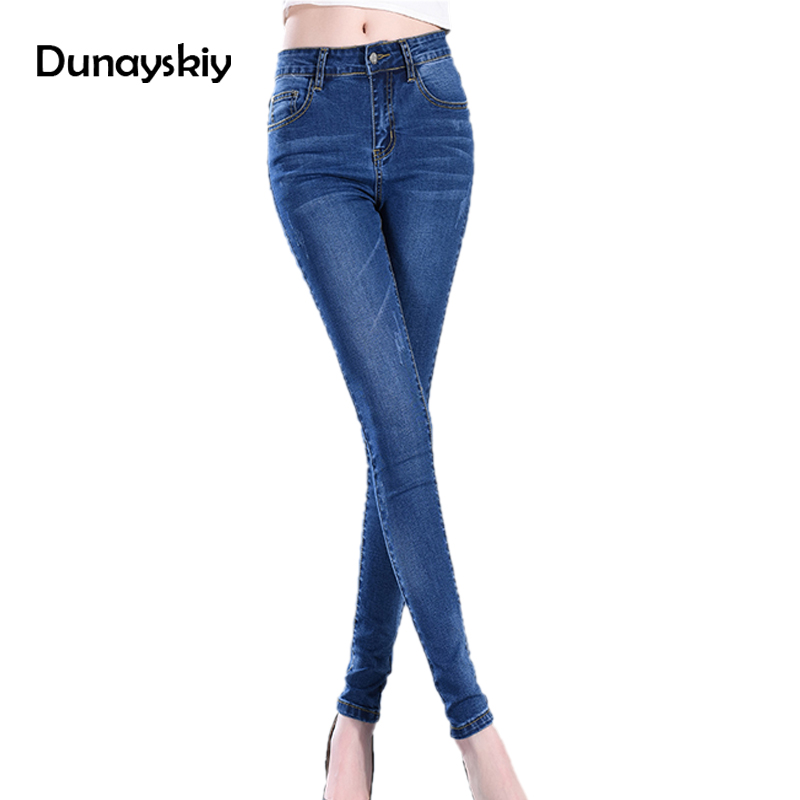 spring denim jeans for women slim high elastic waist skinny pencil pants jeans trousers bleached big size female washed casual 2017 spring elastic frayed skinny jeans women classic high rise with rips two colors