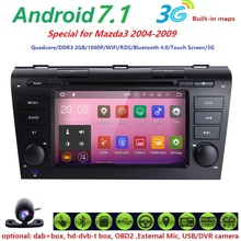 2G RAM Camera Android7.1 Quad core Car DVD Player GPS Navigation For Mazda 3 Mazda3 2004 2005 2006 2007 2008 2009 (DAB Optional)