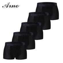 Arno Brand New Mens Boxer Shorts Hygiene Comfort Viscose Underwear Men 4 Color Solid Color Sexy Male Dresses Cuecas, MTU50901-5L