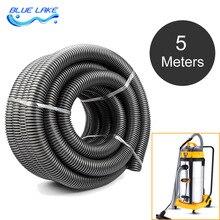 שואב אבק תעשייתי חוט צינור/צינור/צינור, פנימי 50mm, 5M ארוך, ספיגת מים מכונה, קשיות, עמיד, חלקי