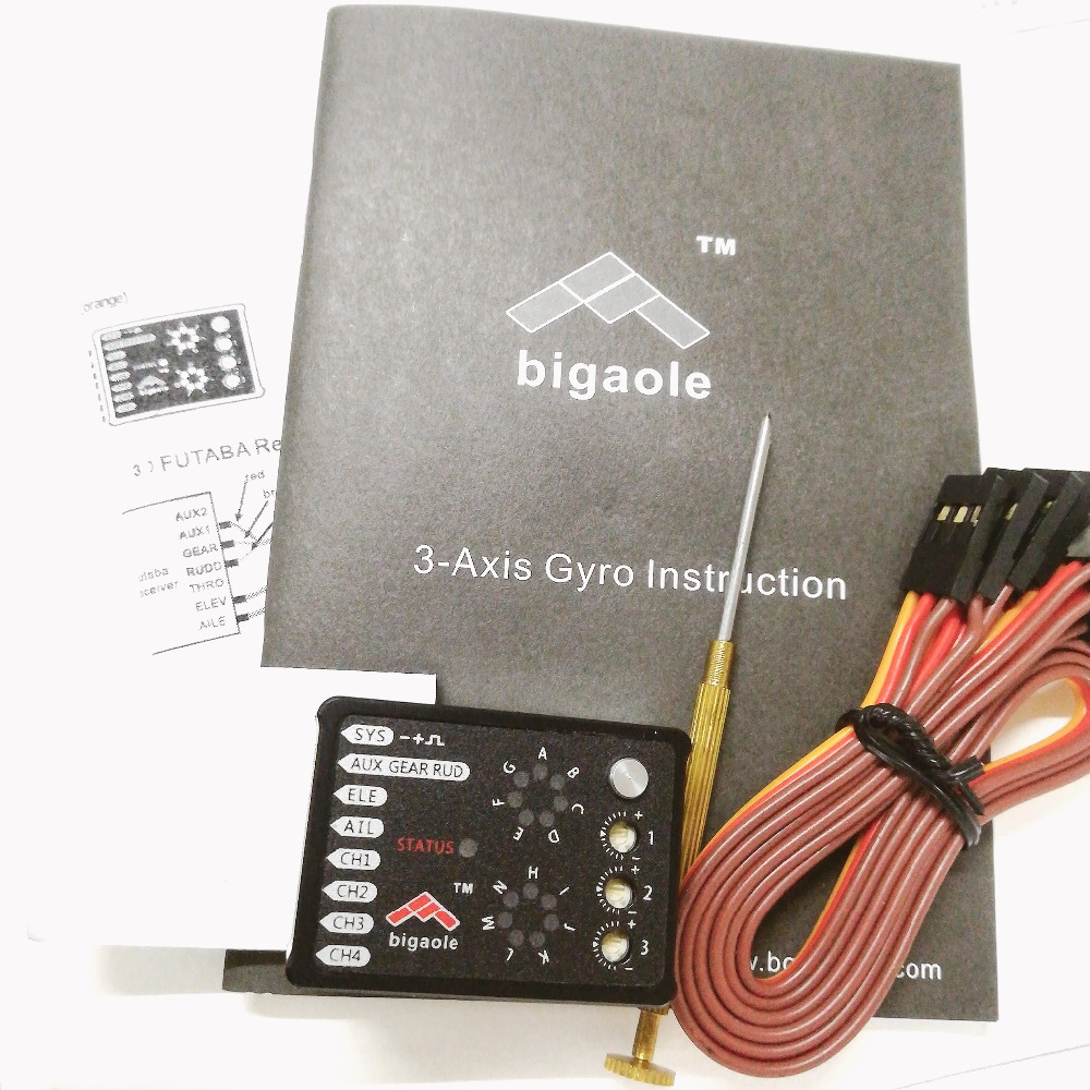 Bigaole BGL-3X 3-axis gyro Flybarless system For Trex 450 RC Helicopter (BGL007-0072) 3 axis gyro flybarless system for align t rex 450 550 600 700 rc helicopter remote control