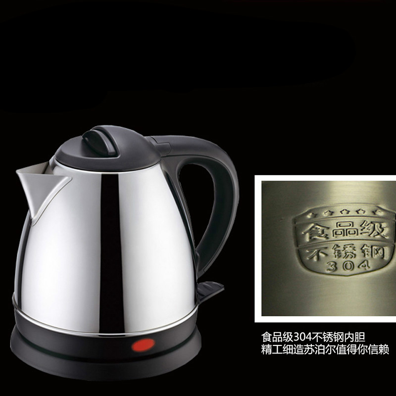 лучшая цена Electric kettle thermal insulation and anti-ironing household 304 stainless steel automatically cut