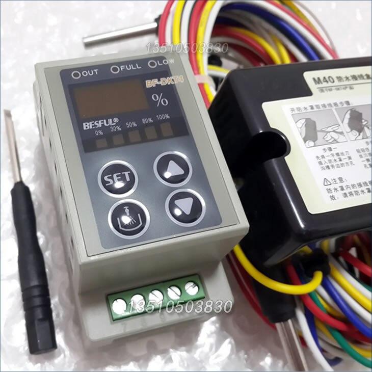 BESFUL BF-DKT4 contrôleur de niveau d'affichage numérique réglable interrupteur de niveau d'eau réservoir d'eau instrument de contrôle automatique de l'eau - 5