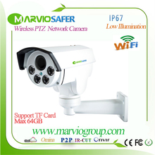 2MP 1080P Full HD Bullet Outdoor IP PTZ Wifi Network CCTV Camera Wireless Wi fi IPcam Camara With TF Card Slot, Onvif